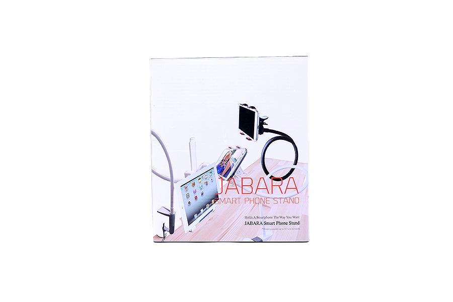 JABRA SMART PHONE STAND