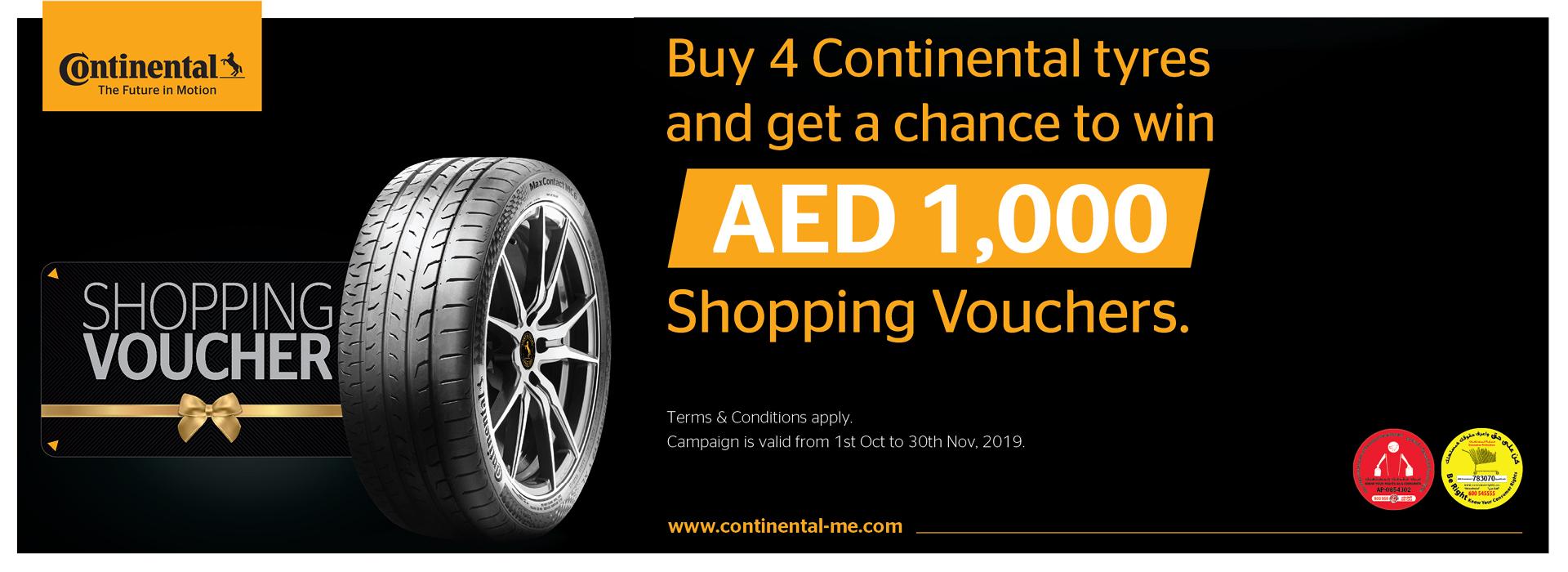Continental Shopping Voucher